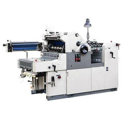 OFFSET PRINTING MACHINE from SAHIL GRAPHICS
