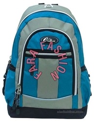 SCHOOL BAGS from FARA FASHION
