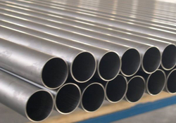ALLOY STEEL PIPES from RELIABLE PIPES & TUBES LTD
